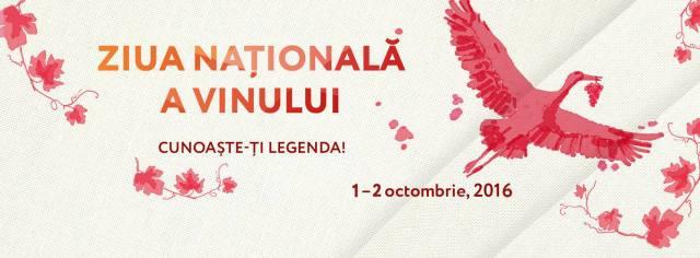 festival vino chisinau moldova moldavia 2016